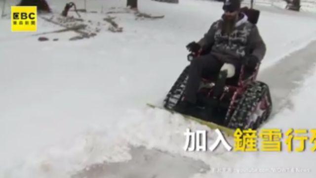 輪椅改成鏟雪機 獨腿漢加入剷雪行列