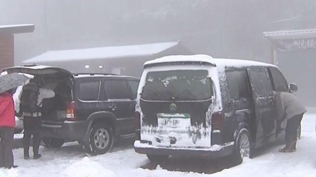 大雪掩蓋道路 30遊客受困觀霧遊憩區