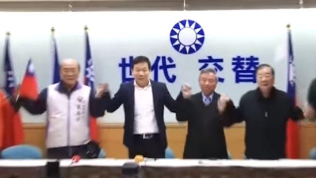主席選情紛亂 藍議員力拱郭台銘也來參選