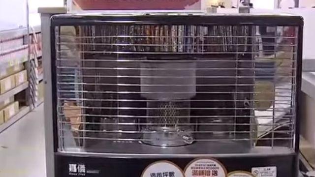 抗霸王寒流 煤油暖爐意外翻紅熱賣