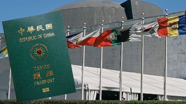 聯合國總部拒我護照參觀 外交部抗議