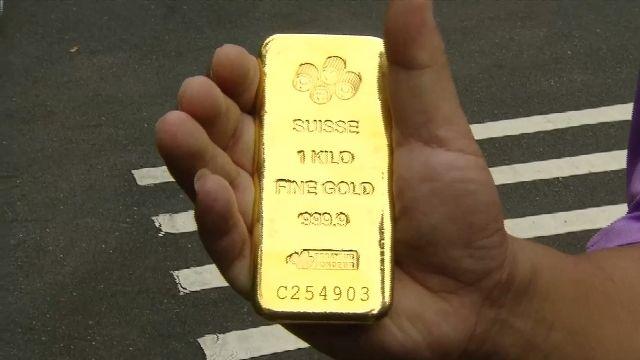 「黃金女神」投資 集團吸金24億遭起訴