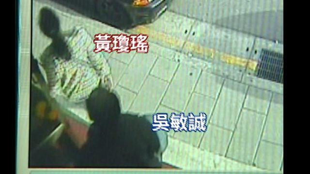  吳敏誠殺死兩任女友 「有教化可能」判無期