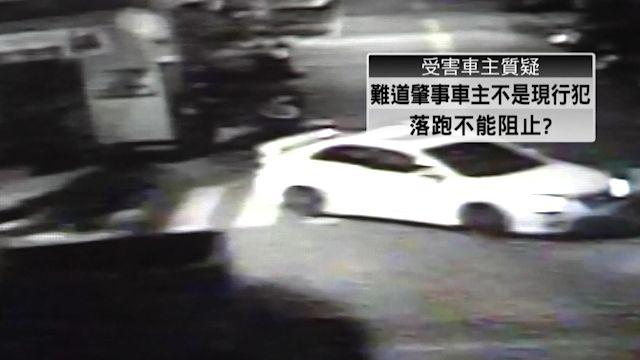 貨車撞自小客肇逃 受害車主批警:讓人跑了!