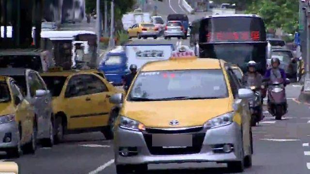 春節計程車費怎算?一張圖秒懂你的「小黃」價
