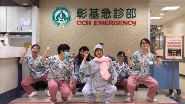 將「哈味」影片改編 加入熱舞與「醫院味」結合