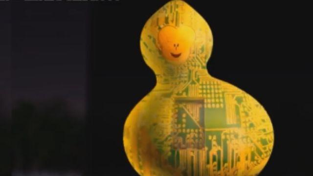 台北燈節主燈「福祿猴」 網友譏:像黃色小鴨