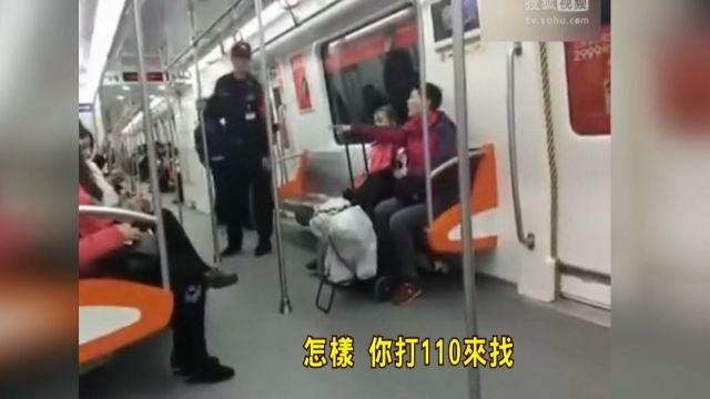地鐵大聲講手機被阻 咆哮女嗆:我就沒道德