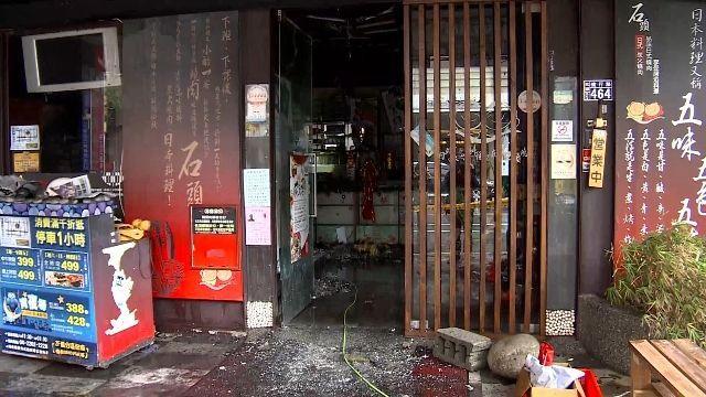 燒烤變「燒店」 燒烤店起火濃煙密布竄街上