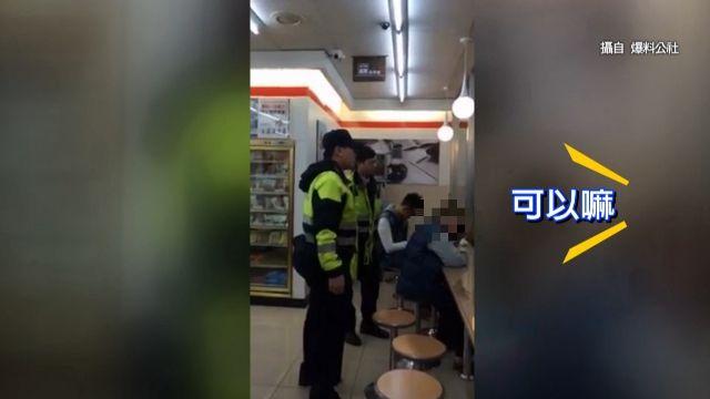 控店員沒找錢 暴走婦嗆警 想帶走關東煮「抵帳」