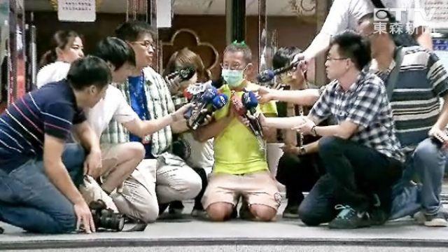 八仙塵爆案 432受害者求償210億