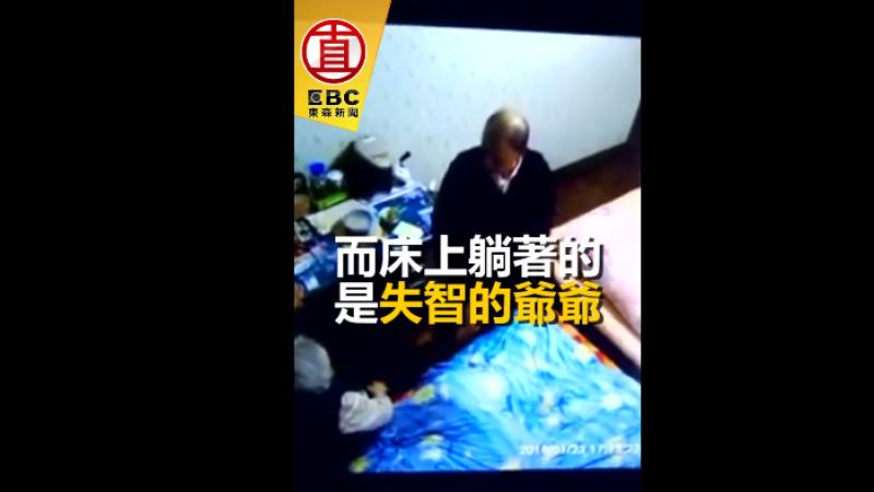 逆子!伸手要錢 強壓92歲老母在床