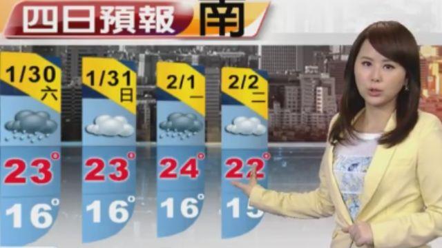 【2016/01/30】鋒面遠離東北季風增 降雨下半天趨緩
