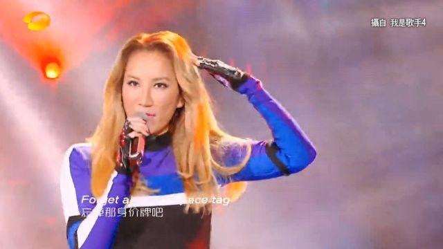 「我是歌手4」 信最後一名險淘汰 李玟爆發力驚人