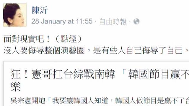 韓節目贏不了台灣? 傾國之力 韓流襲亞洲