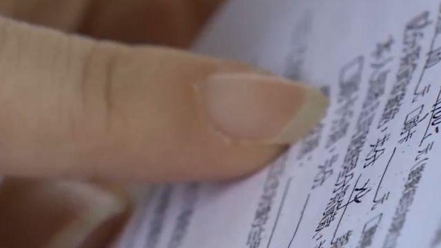 說好「送」課程! 簽的是10.8萬「貸款合約」