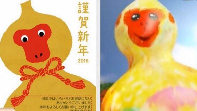 「福祿猴」挨轟醜 遭踢爆抄襲日本賀年卡