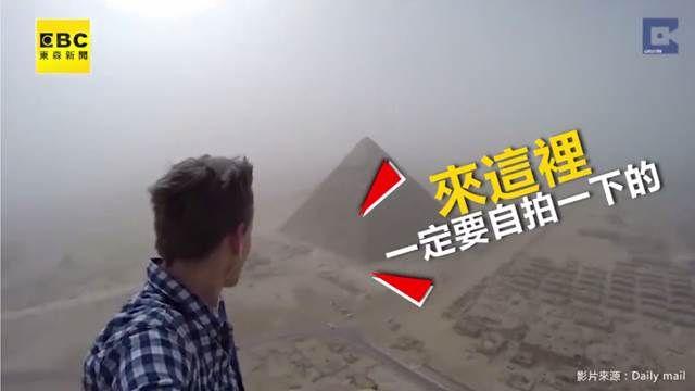 玩命冒險搞自拍 青年變金字塔頂端的高人