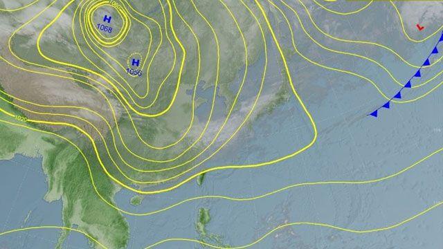 今濕冷到周三 除夕北部僅10℃