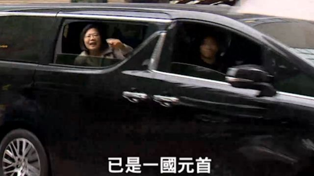 新總統座車「381萬之差」換廠 小英愛開車紓壓