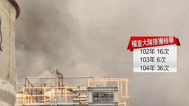「吹東風就有臭味」 與化工廠為鄰 住戶恐懼