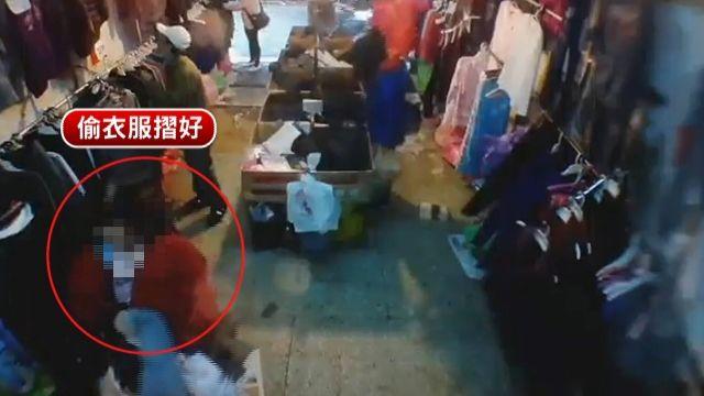 傳統市場女賊 熟練「偷衣塞袋」疑慣竊
