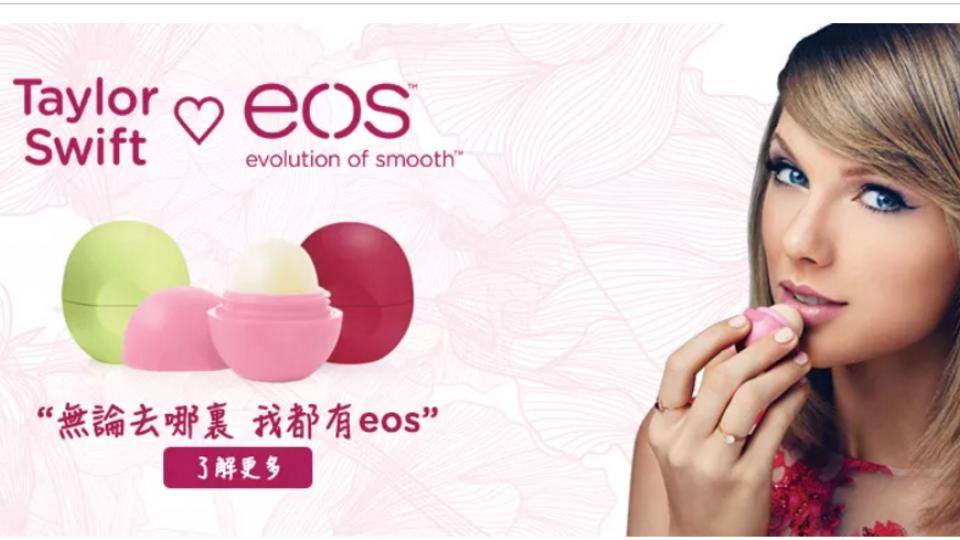 美EOS護唇球集體訴訟案  達成和解