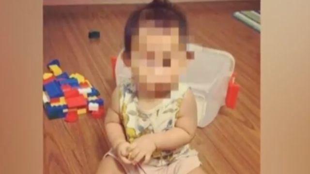 一歲女童疑遭保母施虐重傷 家屬忍痛拔管
