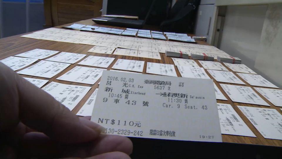 一年搶訂近8萬張火車票 花蓮藝品店被揪出