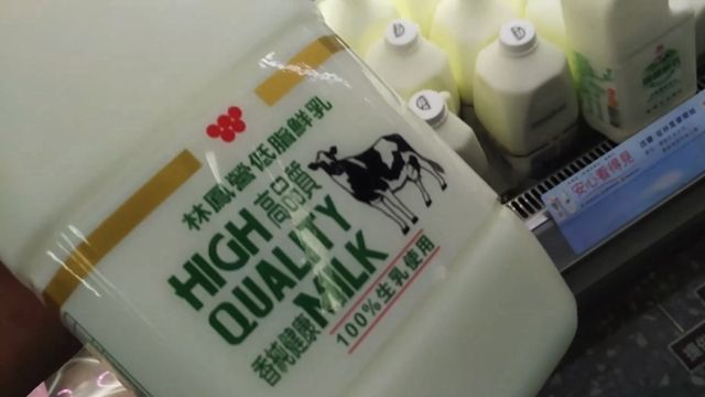 誰能證明林鳳營是化工奶 味全:願賠1億