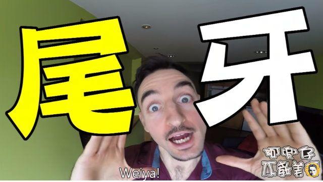 台灣尾牙老闆分三種 阿兜仔這樣說