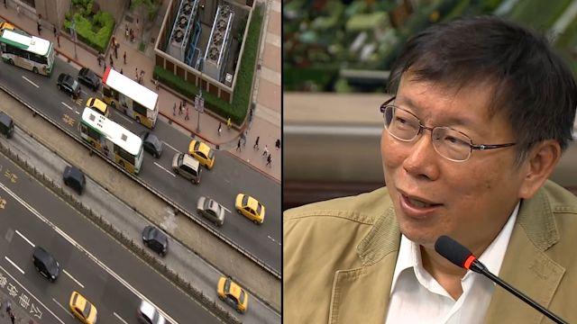公車專用道拆了再蓋 市民:沒什麼必要