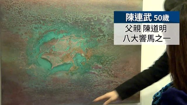 畫家陳道明之子 奪美國設計大獎金牌