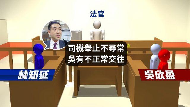 華南少東夫偷拍 新光公主淚灑法庭「批噁心難過」