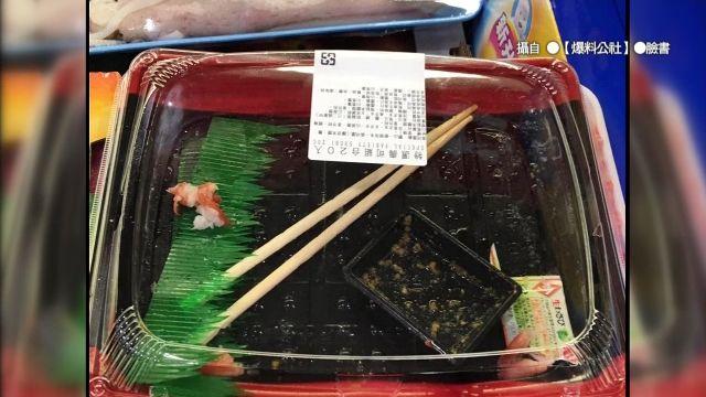 還沒結帳…賣場吃完壽司放回原位 遭批有這麼餓嗎?