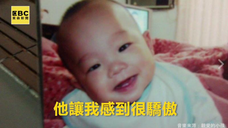 「他是我的孩子」 媽媽談最難的器捐決定...
