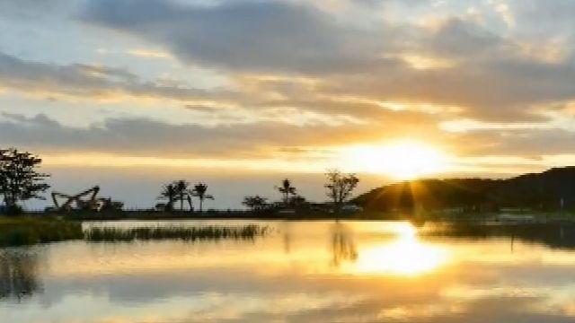 春節好去處 花蓮洄瀾灣悠活、欣賞美景