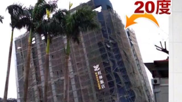 搖搖欲墜! 歸仁區興建中飯店大樓傾斜