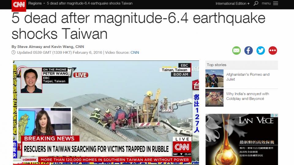 規模6.4地震 全球媒體關注南台灣災情