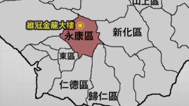 強震撼台南 永康、新化、仁德民宅大樓倒