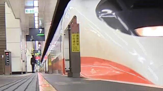 大地震損電車線! 高鐵台中以南一度全停駛