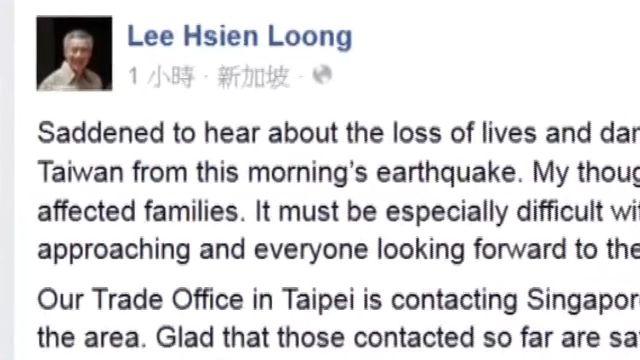 台地震! 安倍:日本將提供任何必要協助