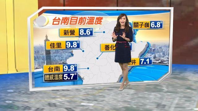 【2016/02/07】災區救災 早晚寒冷重保暖 風強注意安全