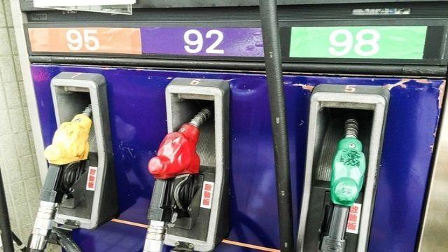 快去加油!今晚零時起汽、柴油調漲0.6元