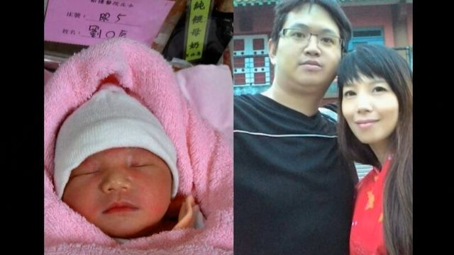 女嬰、父親皆身亡 母獨活家人不捨