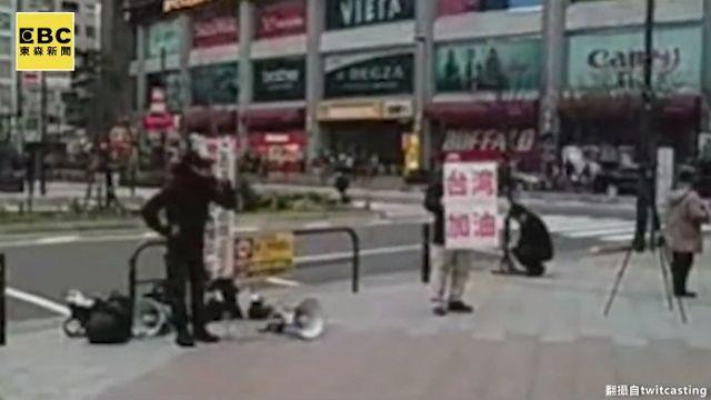 台灣加油!日本人街頭為台灣地震募款