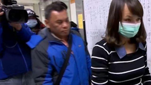 越籍配偶一家 女童、阿姨先後被救出