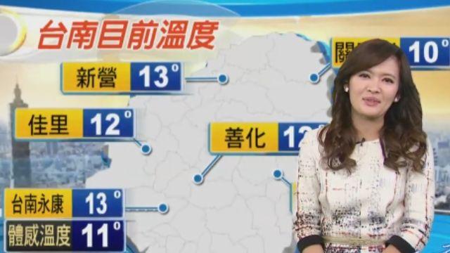 【2016/02/09】寒流+輻射冷卻 清晨寒冷 白天寒流減弱