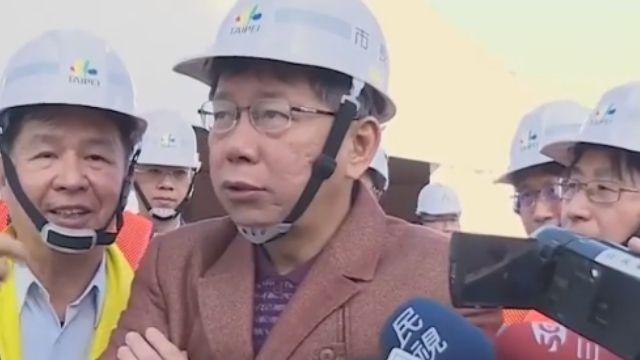 台南地震示警 柯:一個月內推「都更戰略計畫」