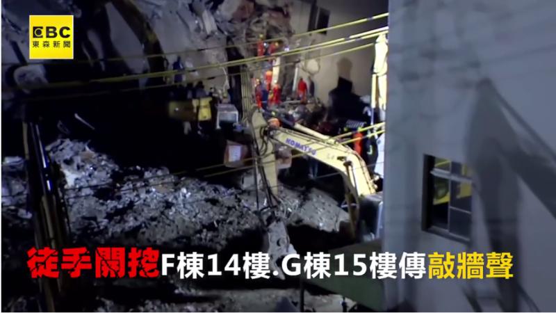 現場搜救人員正在徒手開挖F棟14樓、G棟15樓,
